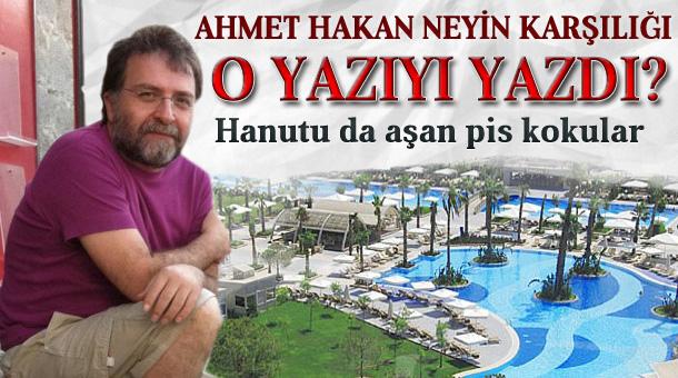 ahc-otel1