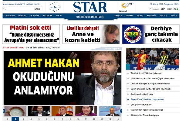 star-ahc