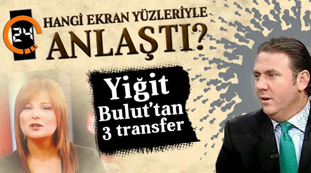 24-transfer