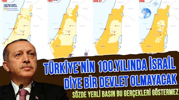 israil-turkiye2