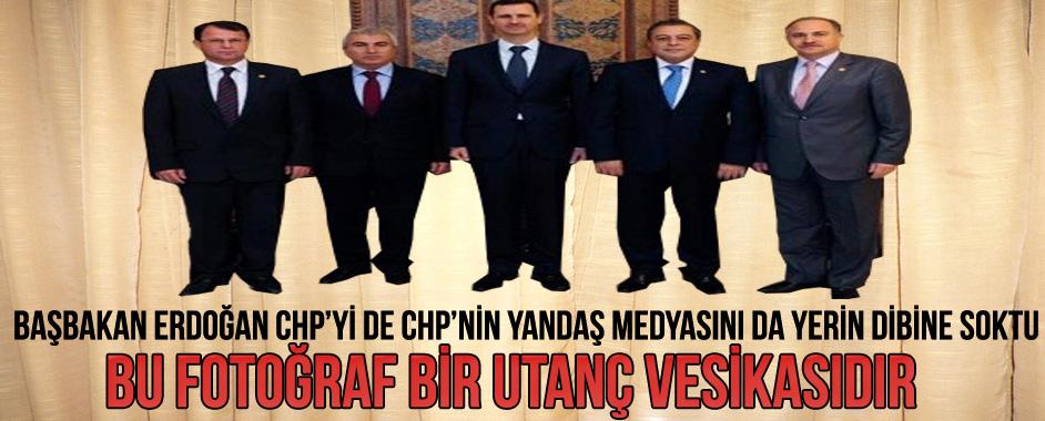 chp-esed1