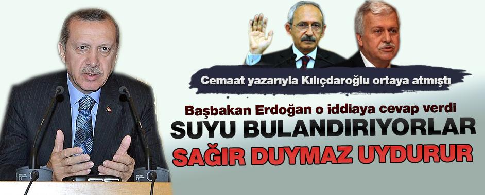erdogan-kurtulmus