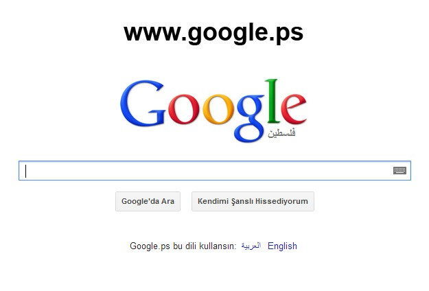 google-filistin