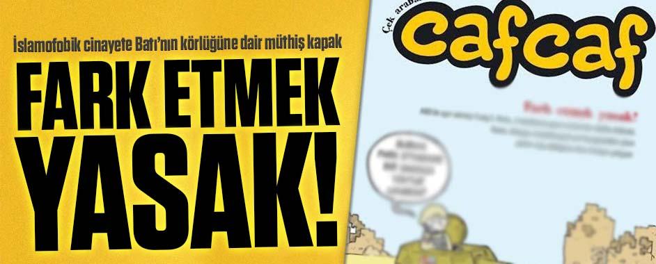 cafcaf2