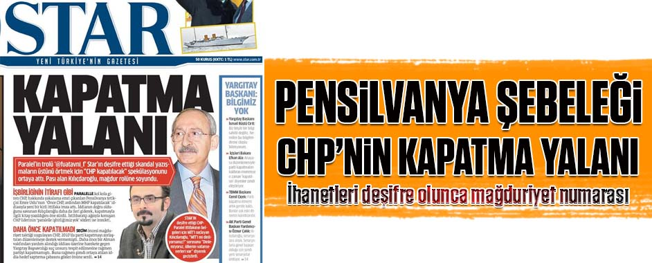 chp-kapama