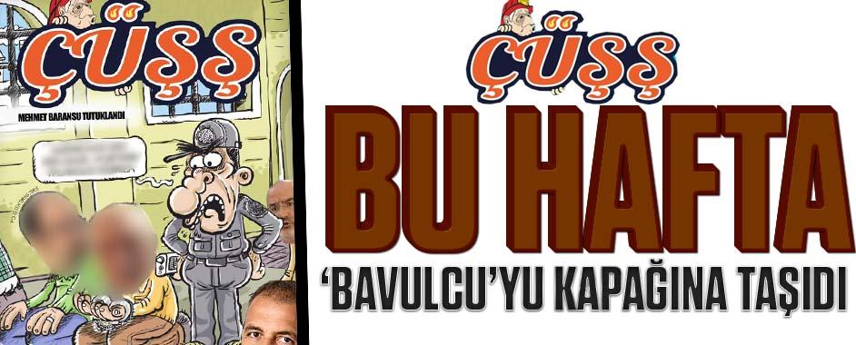 cuss2