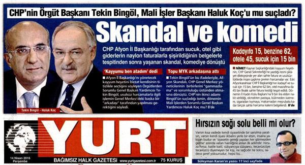 yurt6