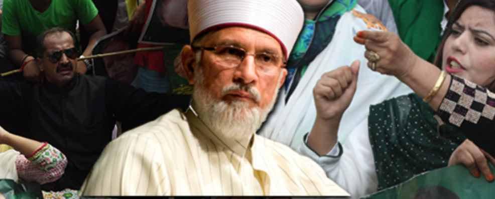 Pakistan'da 17-25 Aralık FETÖ'cü darbesi!