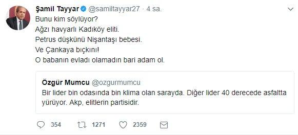 samil1